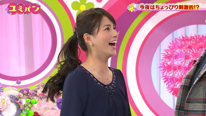 nagashima20141127_48.jpg