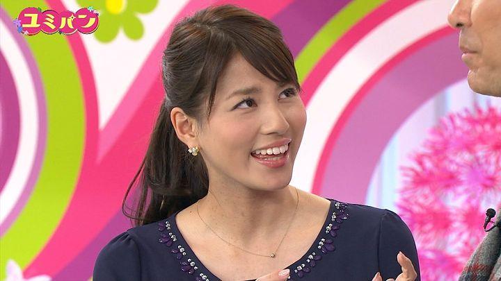 nagashima20141127_49.jpg