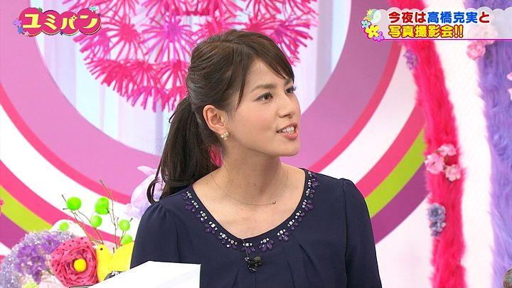 nagashima20141127_52.jpg