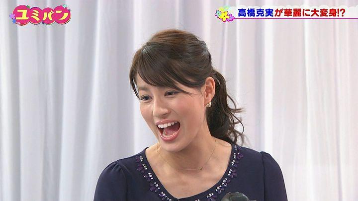 nagashima20141127_53.jpg