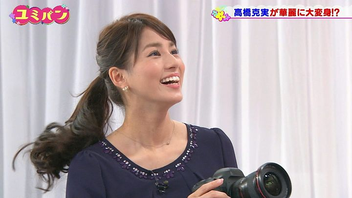nagashima20141127_54.jpg