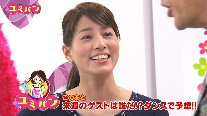 nagashima20141127_61.jpg