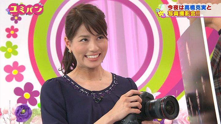 nagashima20141127_63.jpg