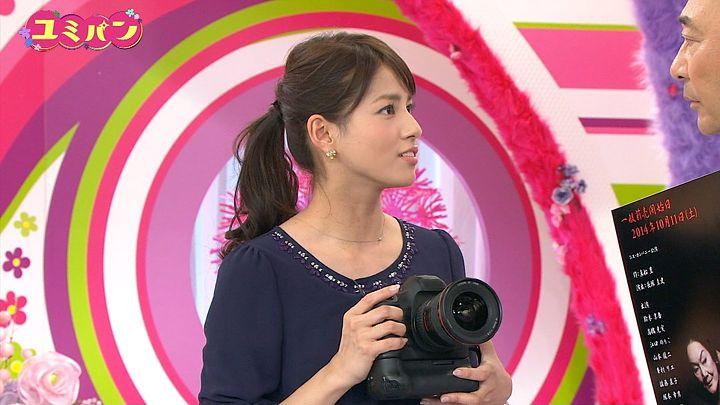 nagashima20141127_64.jpg