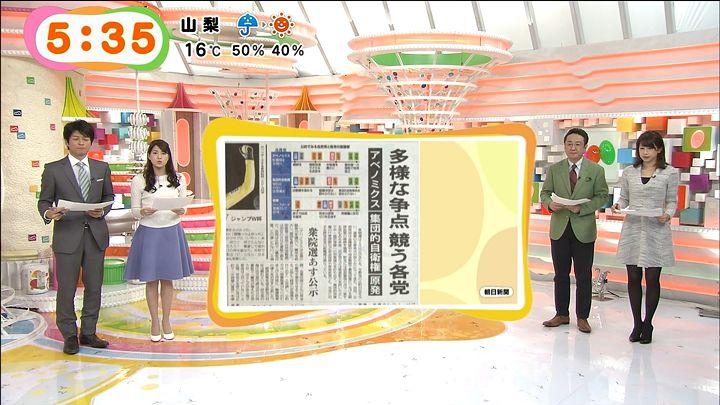 nagashima20141130_03.jpg