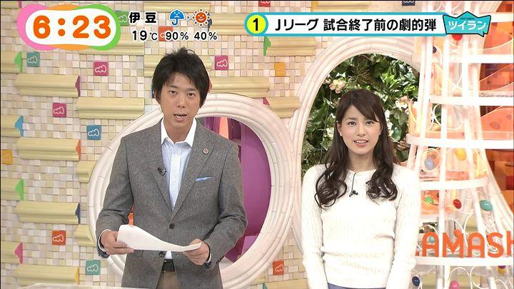 nagashima20141130_05.jpg