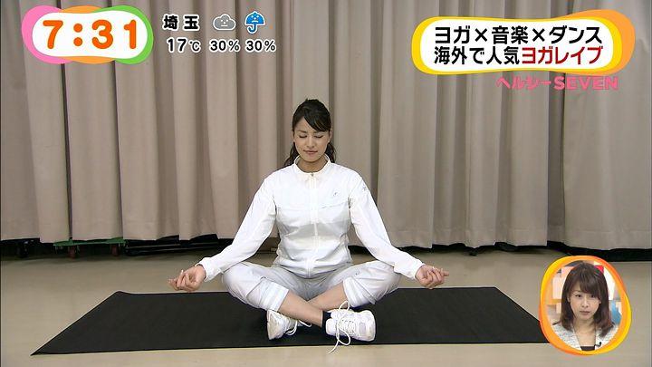 nagashima20141130_13.jpg