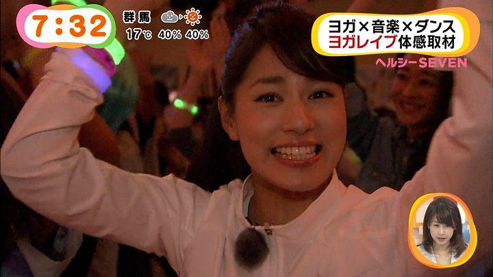 nagashima20141130_17.jpg