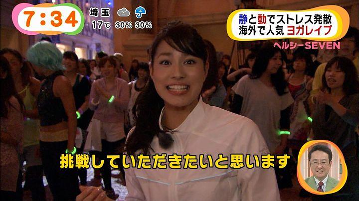 nagashima20141130_19.jpg