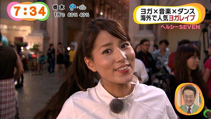 nagashima20141130_26.jpg