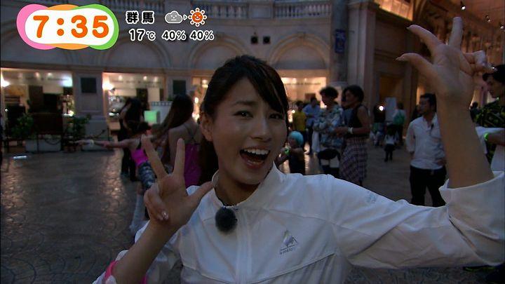 nagashima20141130_28.jpg