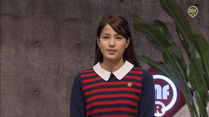 nagashima20141201_33.jpg