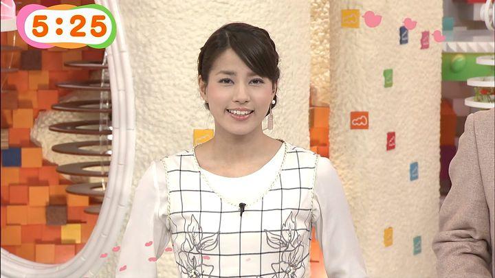 nagashima20141202_01.jpg