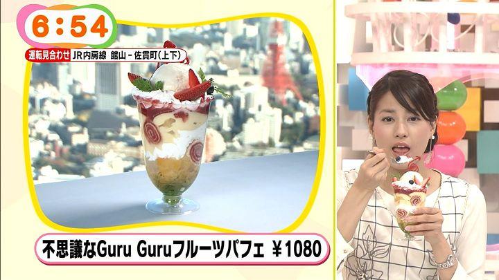 nagashima20141202_06.jpg