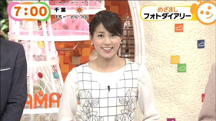 nagashima20141202_14.jpg