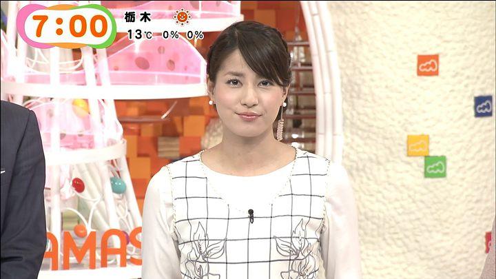 nagashima20141202_15.jpg