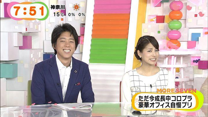 nagashima20141202_20.jpg