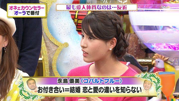 nagashima20141202_27.jpg