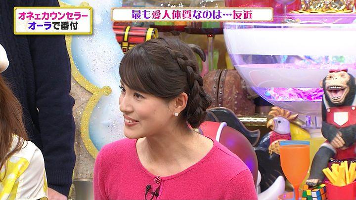 nagashima20141202_28.jpg