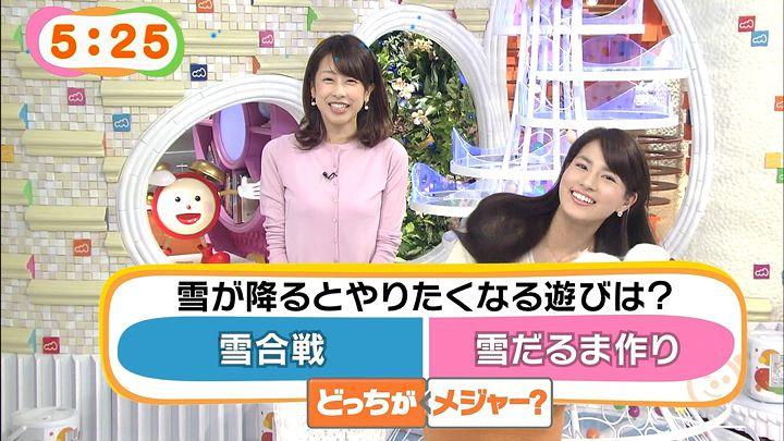 nagashima20141203_01.jpg