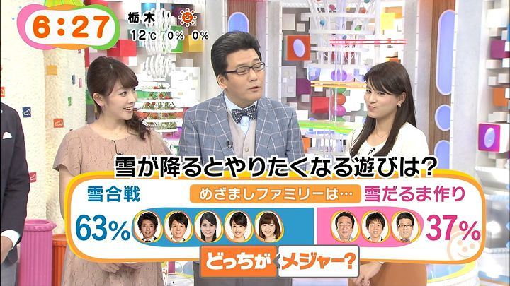 nagashima20141203_06.jpg