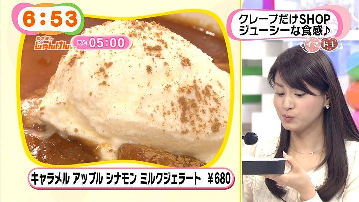 nagashima20141203_07.jpg