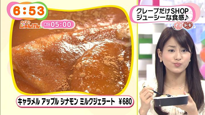 nagashima20141203_09.jpg