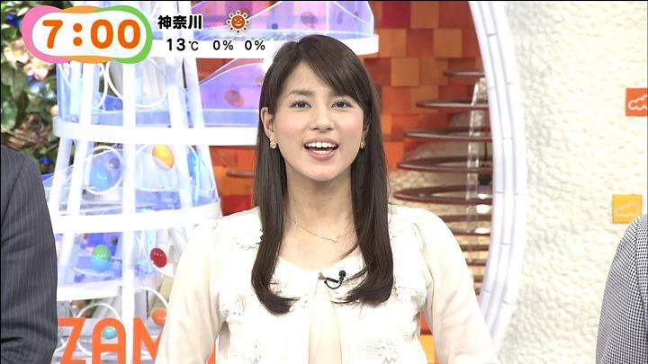 nagashima20141203_10.jpg