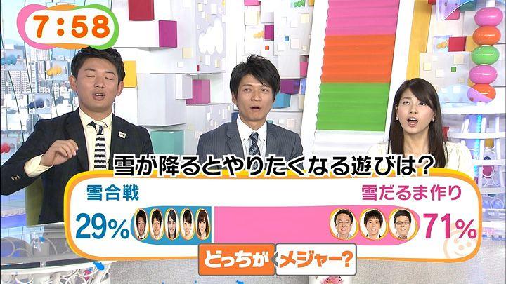 nagashima20141203_13.jpg