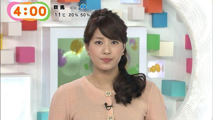 nagashima20141204_01.jpg