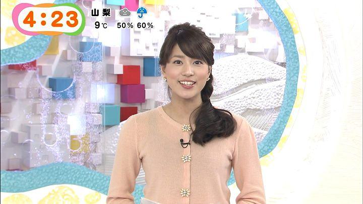 nagashima20141204_03.jpg