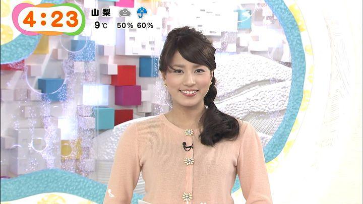 nagashima20141204_04.jpg
