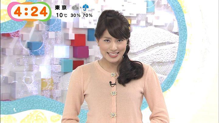 nagashima20141204_06.jpg