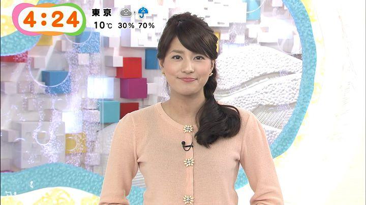 nagashima20141204_07.jpg