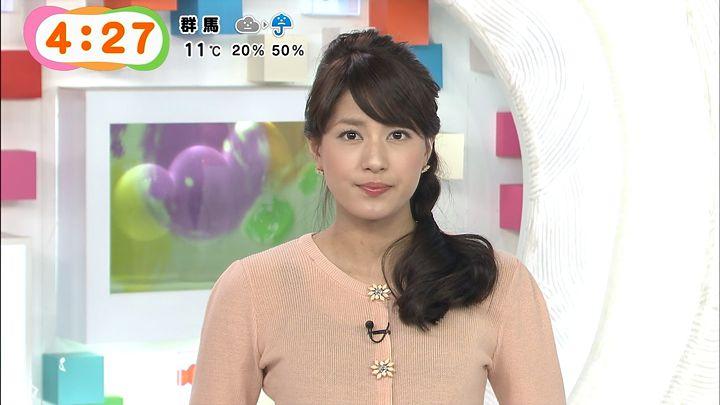 nagashima20141204_09.jpg