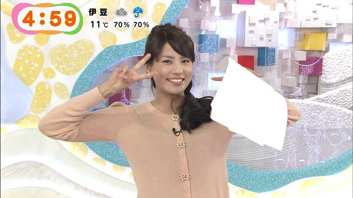 nagashima20141204_10.jpg