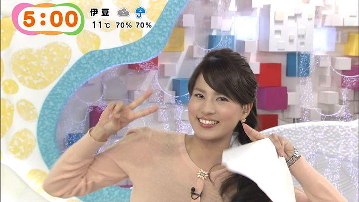 nagashima20141204_11.jpg