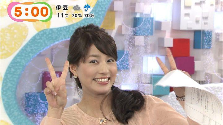 nagashima20141204_12.jpg