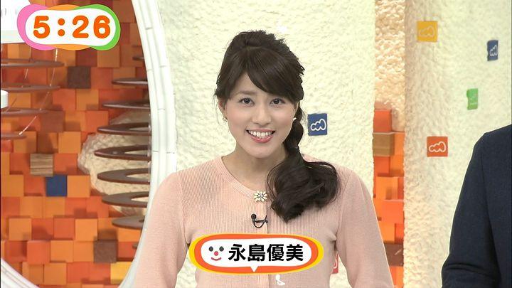 nagashima20141204_14.jpg