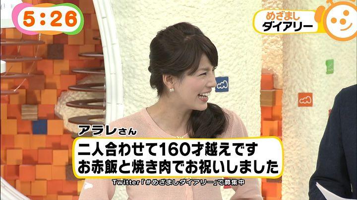 nagashima20141204_15.jpg