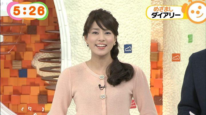 nagashima20141204_16.jpg