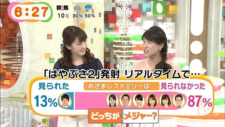 nagashima20141204_18.jpg