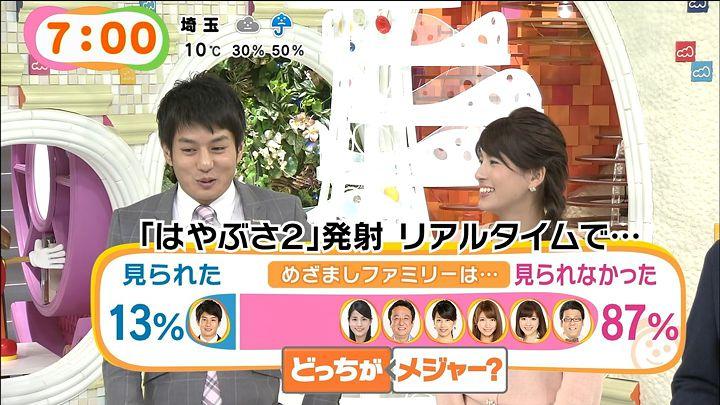 nagashima20141204_19.jpg