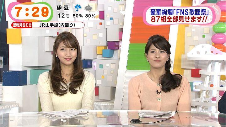 nagashima20141204_20.jpg