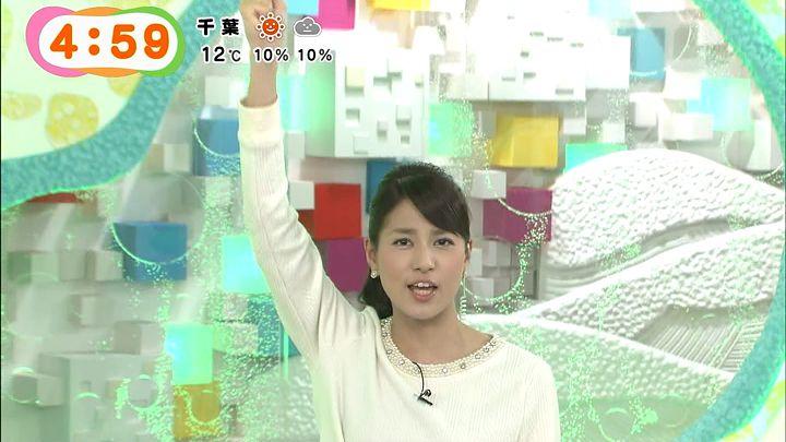 nagashima20141205_12.jpg
