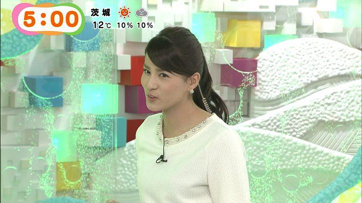 nagashima20141205_13.jpg