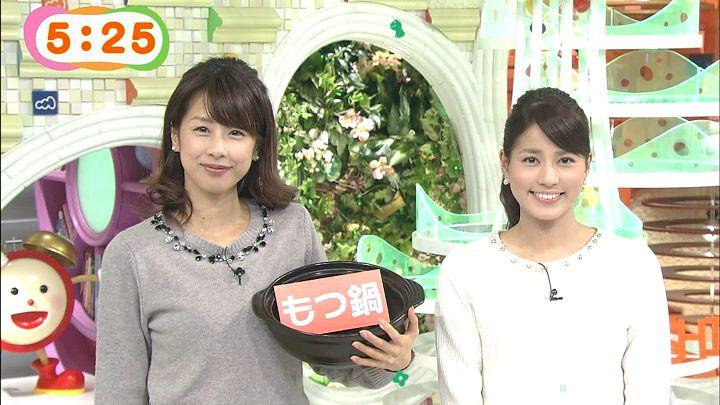 nagashima20141205_14.jpg
