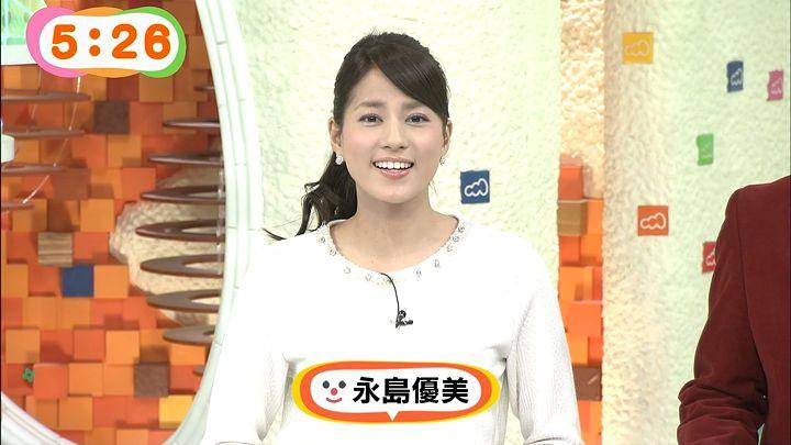 nagashima20141205_16.jpg