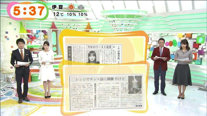 nagashima20141205_19.jpg