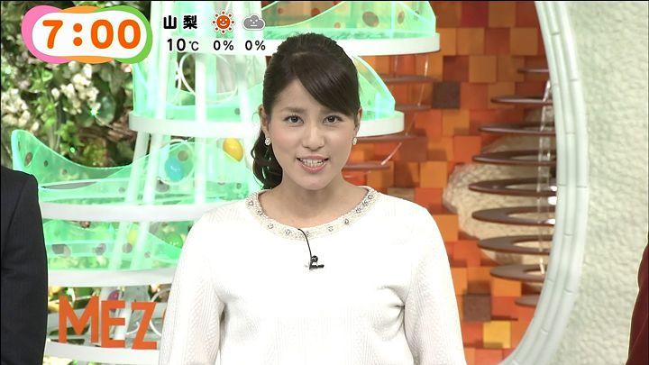 nagashima20141205_20.jpg